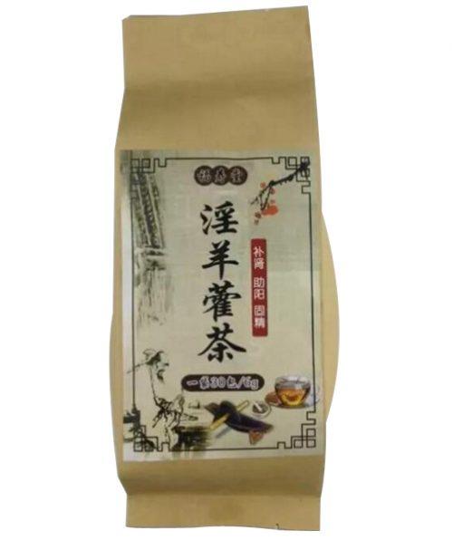 tea 1 - 副本